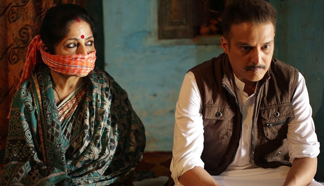 Mukkabaaz movie online