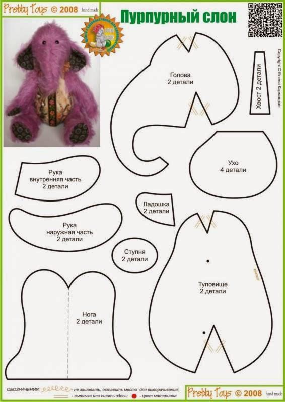 syankahandmade: Выкройки текстильных и мягких игрушек (Звери, животные, куклы