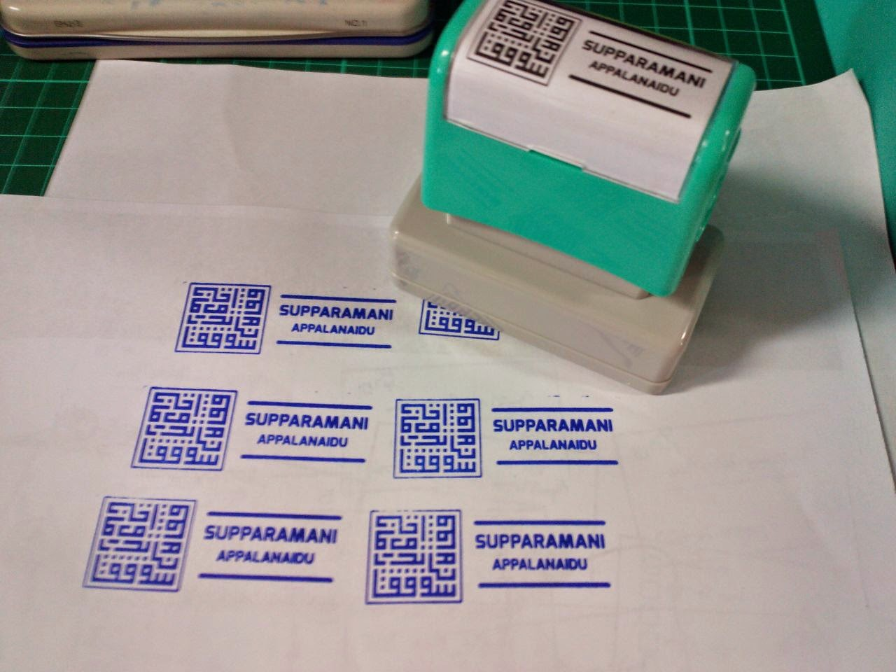 Membuat Rubber Stamp Khat