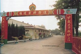 修行聖地-達摩禪宗道場