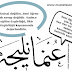 Osmanlıca Önemli mi ve Zorunlu Ders Olmalı mı?
