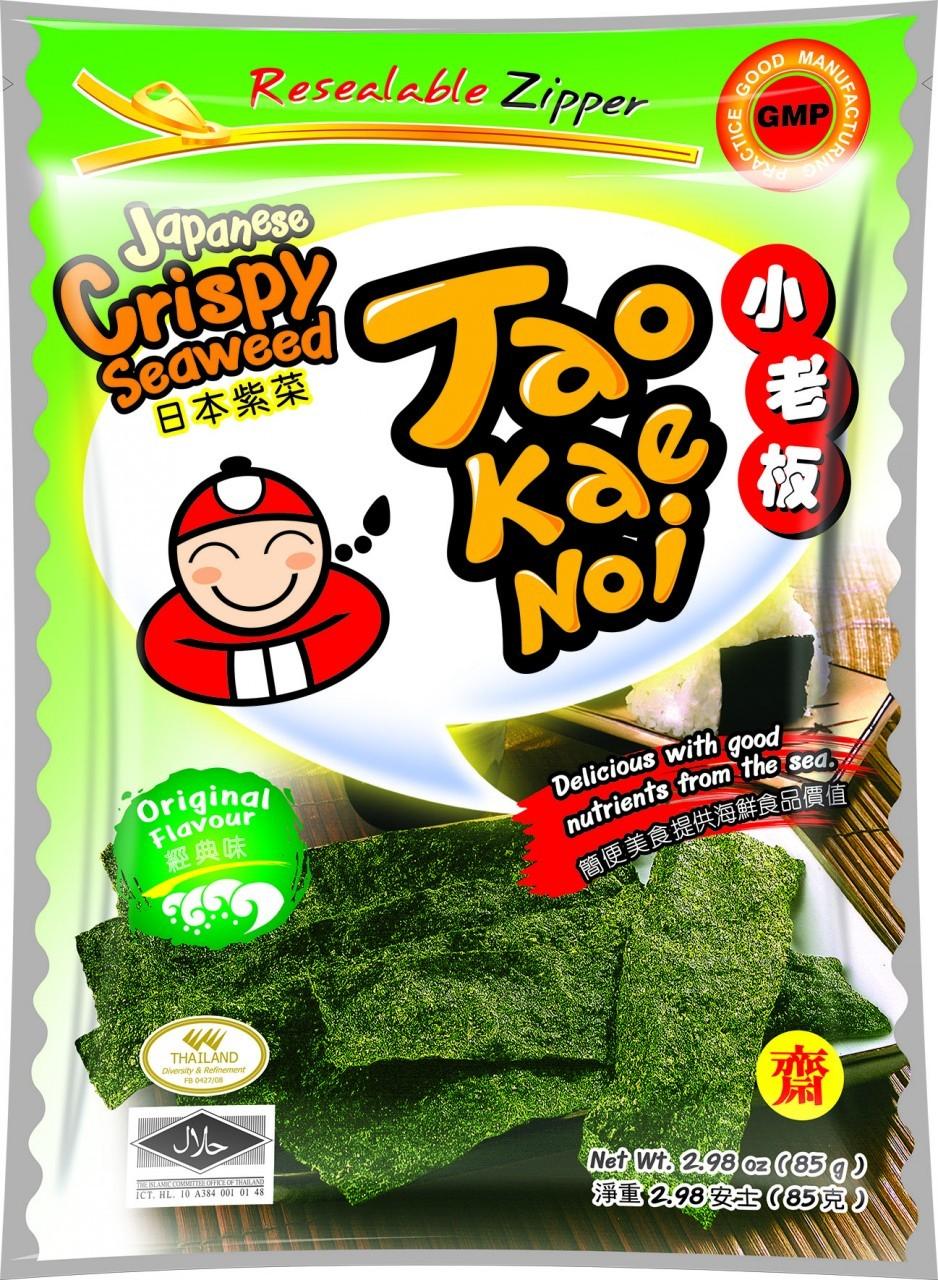 Saya Mahu Jadi Jutawan : Tao Kae Noi