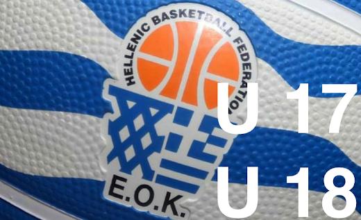 EOK | Φιλικό: U18 (1996-97) - U17 (1997) 76-58