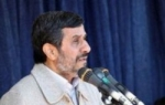 Ahmadinejad criticizes the military expedition planned by the US