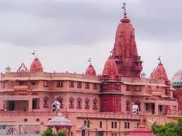 Shri Krishna Janmabhoomi Temple Mathura India