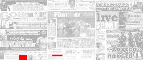 Στα ψιλά γράμματα των εφημερίδων η επιτυχία του Γιαννιώτη