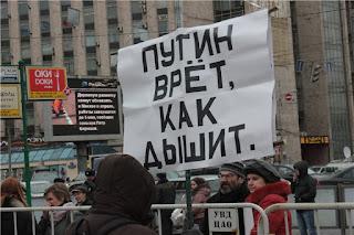 Тука выступает за перенос местных выборов в Донецкой и Луганской областях на 2017 год - Цензор.НЕТ 9227