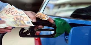 Τρόποι με τους οποίους μπορούμε να κάψουμε λιγότερη βενζίνη