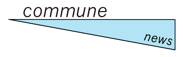 commune News
