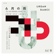 URBAN DANCE / 6月の雨 7インチアナログ盤