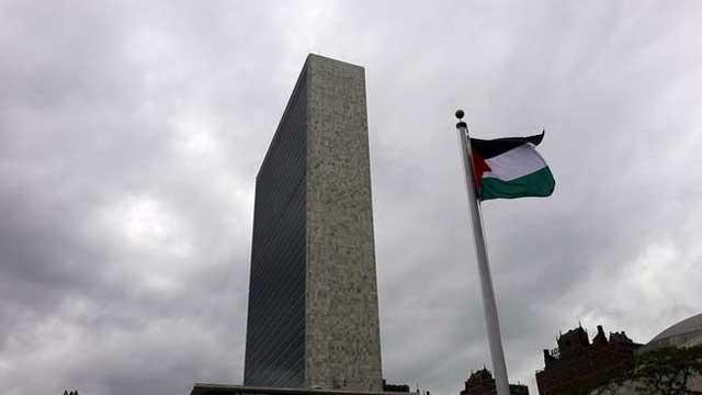 Bendera Palestin @PBB