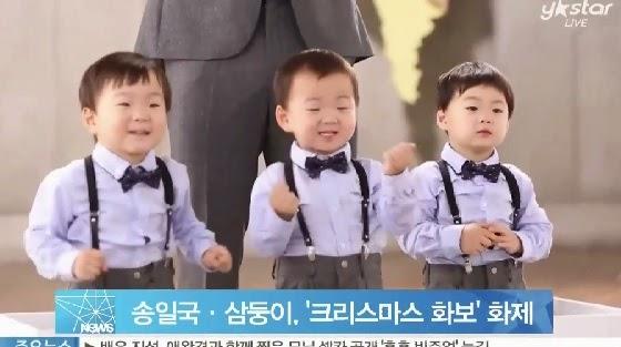 Daehan, Minguk & Manse look adorable in recent photoshoot
