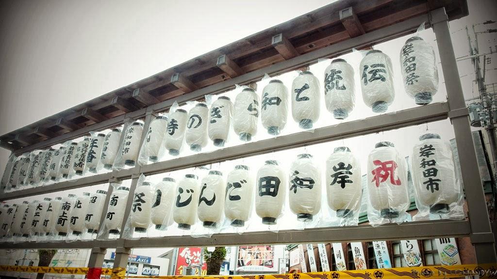 【日本】超熱血! 岸和田山車祭 2013 ~
