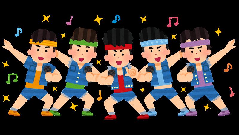 関ジャニのDVDおすすめ人気ランキングTOP3・口コミ・種類