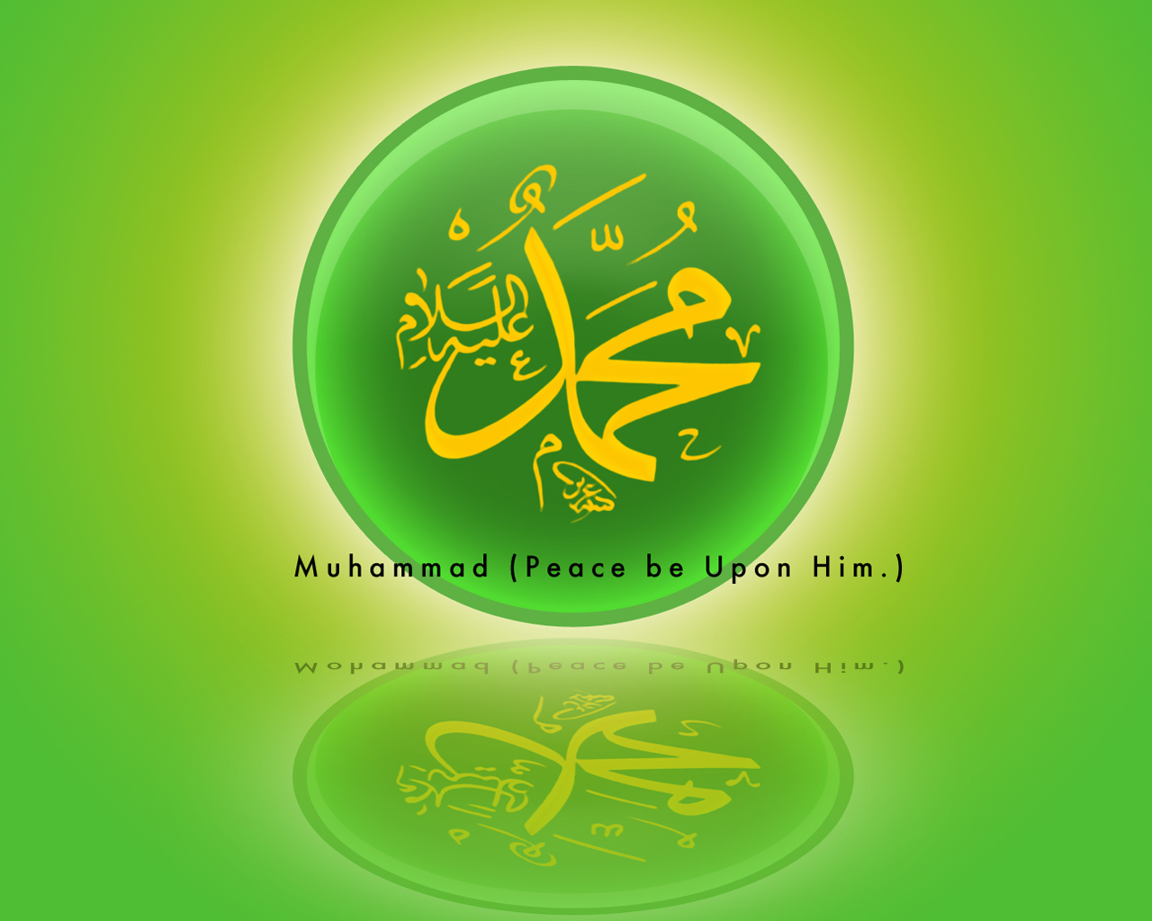 Islamic Wallpapers ALLAH Muhammad Pbuh