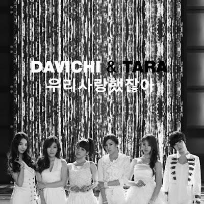 Davichi T-ara We Were In Love members