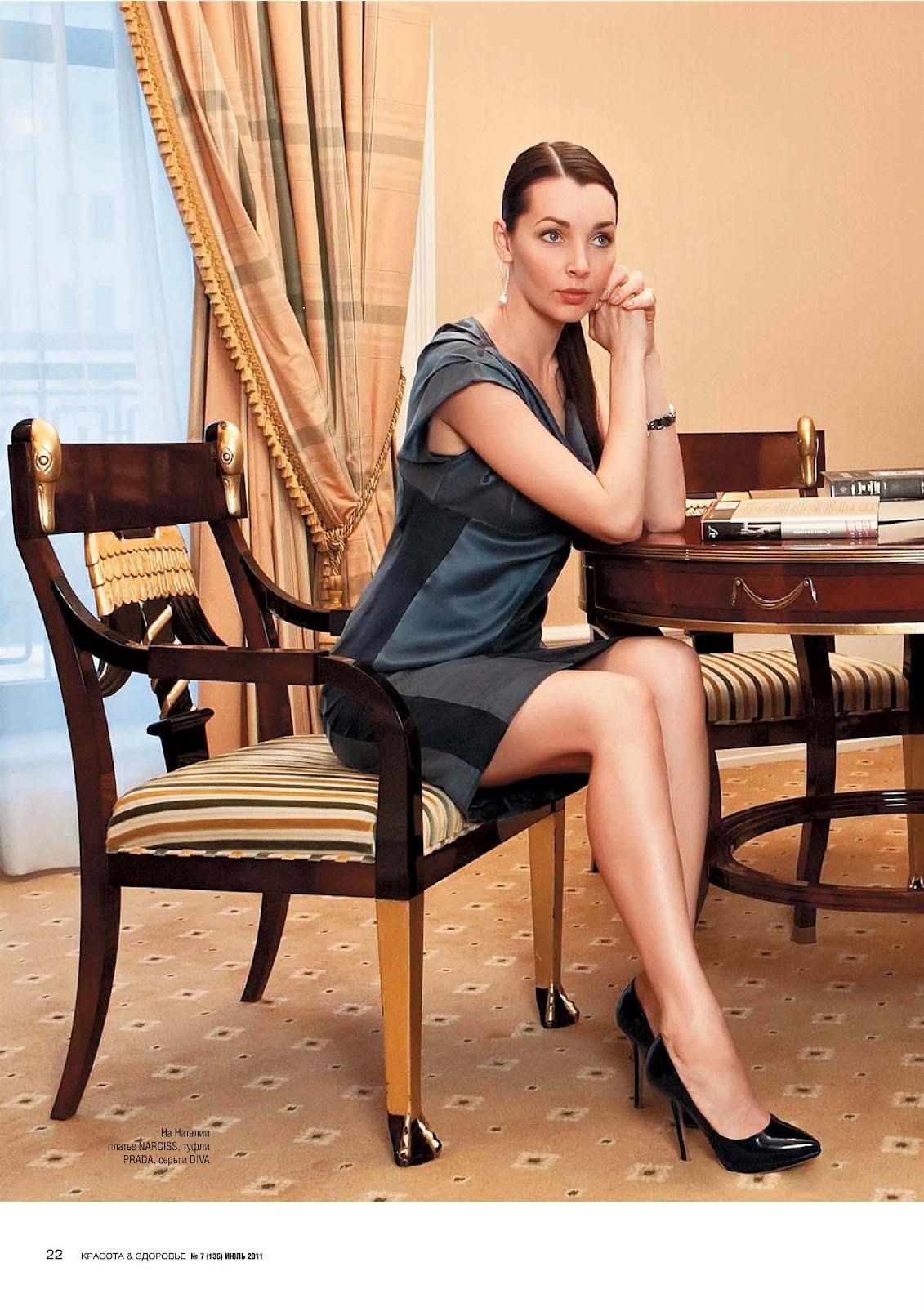 Фото российских актрис в чулках