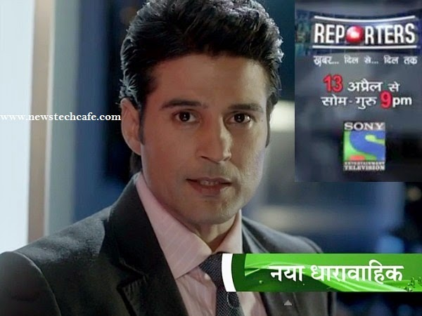 Reporters Upcoming Sony Tv Serial Story,Star Cast,Promo and Timings wiki