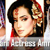 Pakistani Actress Amna Haq | Famous Fashion Model Aminah Haq | Amna Haq