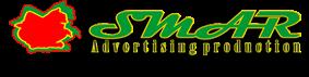 contoh reklame dan huruf timbul di semarang advertising