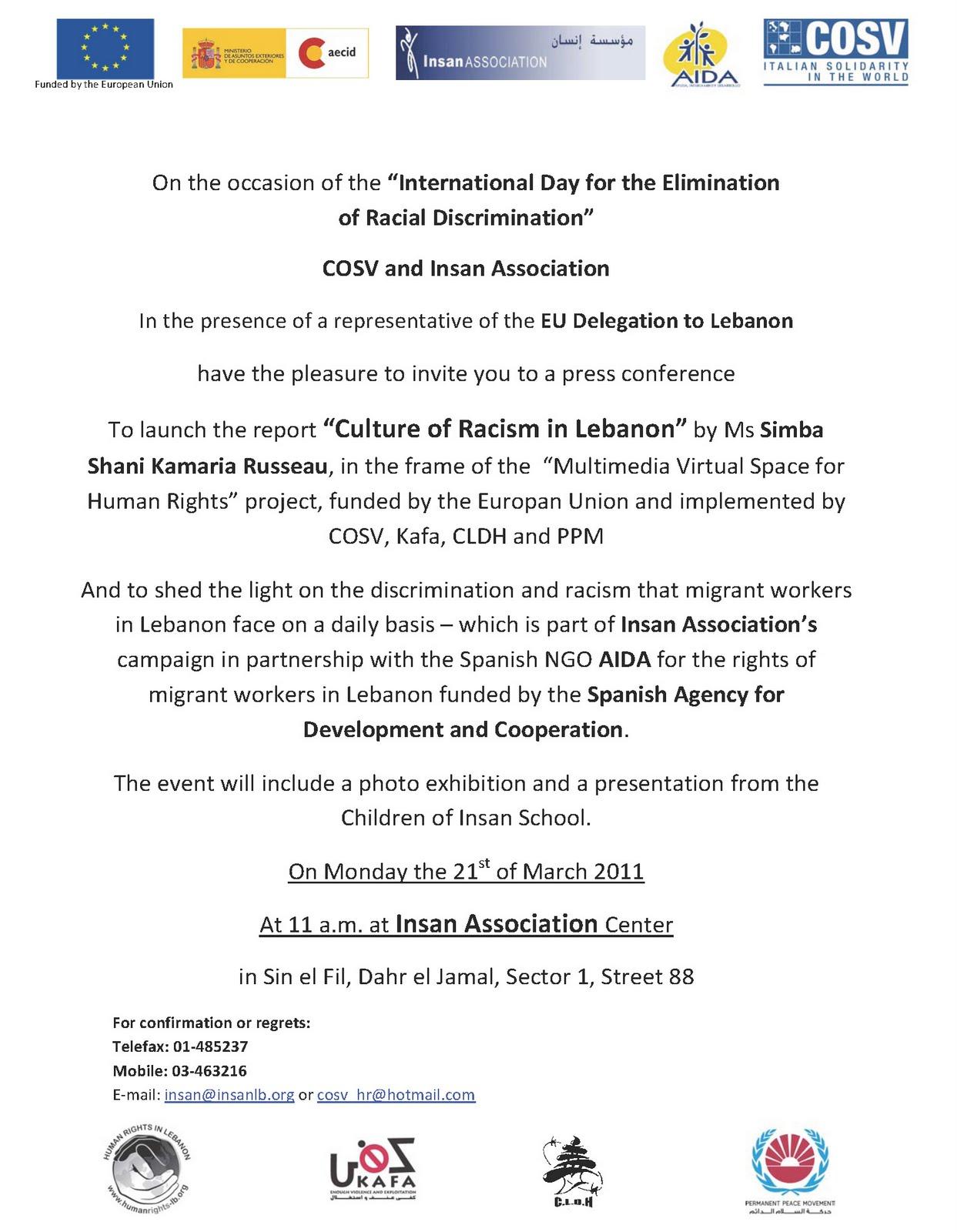 conference invitation template .