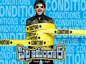 Pilla Zamindar 2011 Telugu Movie Watch Online