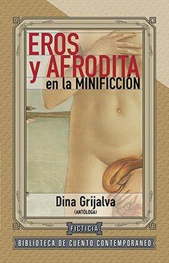 Eros y Afrodita en la minificción.