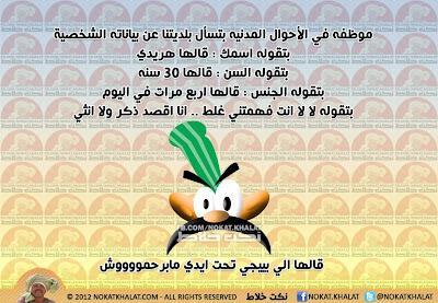 نكت مصرية مضحكة كاريكاتير مصرى مضحك 2013  %D9%86%D9%83%D8%AA+%D9%85%D8%B5%D8%B1%D9%8A%D8%A9+%28294%29