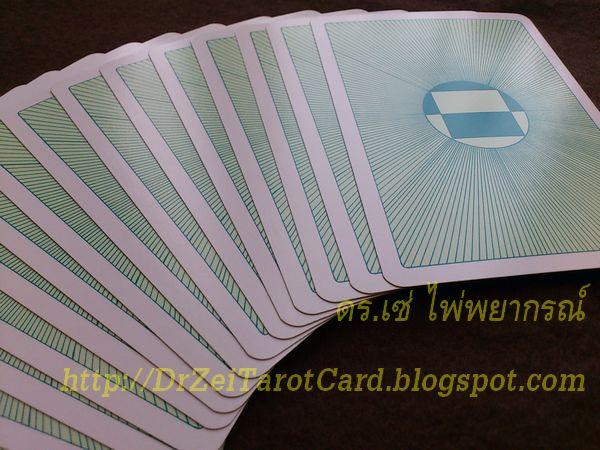 Paul Struck BA Mertz Ansata Tarot Card stock fanning card back ไพ่ยิปซี Green Yellow หลังไพ่ ไพ่ทาโรต์