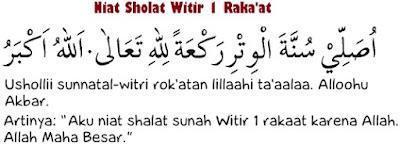 Niat Sholat Witir 1 Raka'at