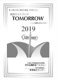 Tomorrow2019