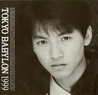http://kokoronoclamp.blogspot.mx/2014/04/discografia-tokyo-babylon.html