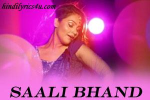 Saali Bhand
