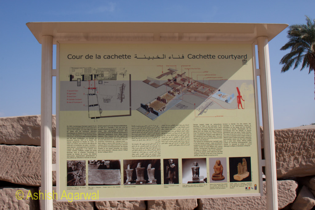 Exhibit showing restoration of the Cachette Courtyard inside the Karnak temple in Luxor