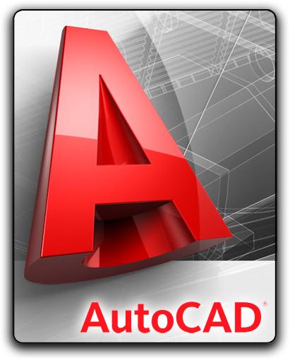 AutoCad 2013 Full Tek Link Sorunsuz İndir