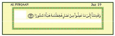 doa halau jin dan syaitan