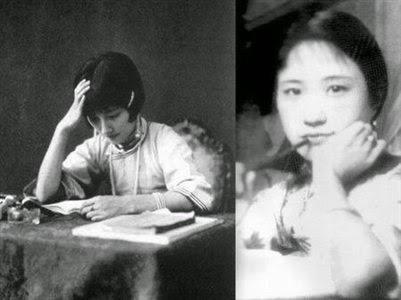 《視頻欣賞》民国红颜陆小曼 - 亮麗 - 亮麗的博客