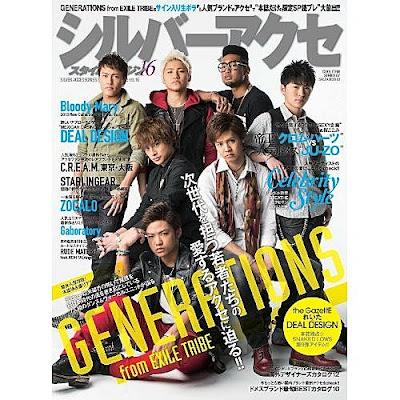 日本銀器雜誌