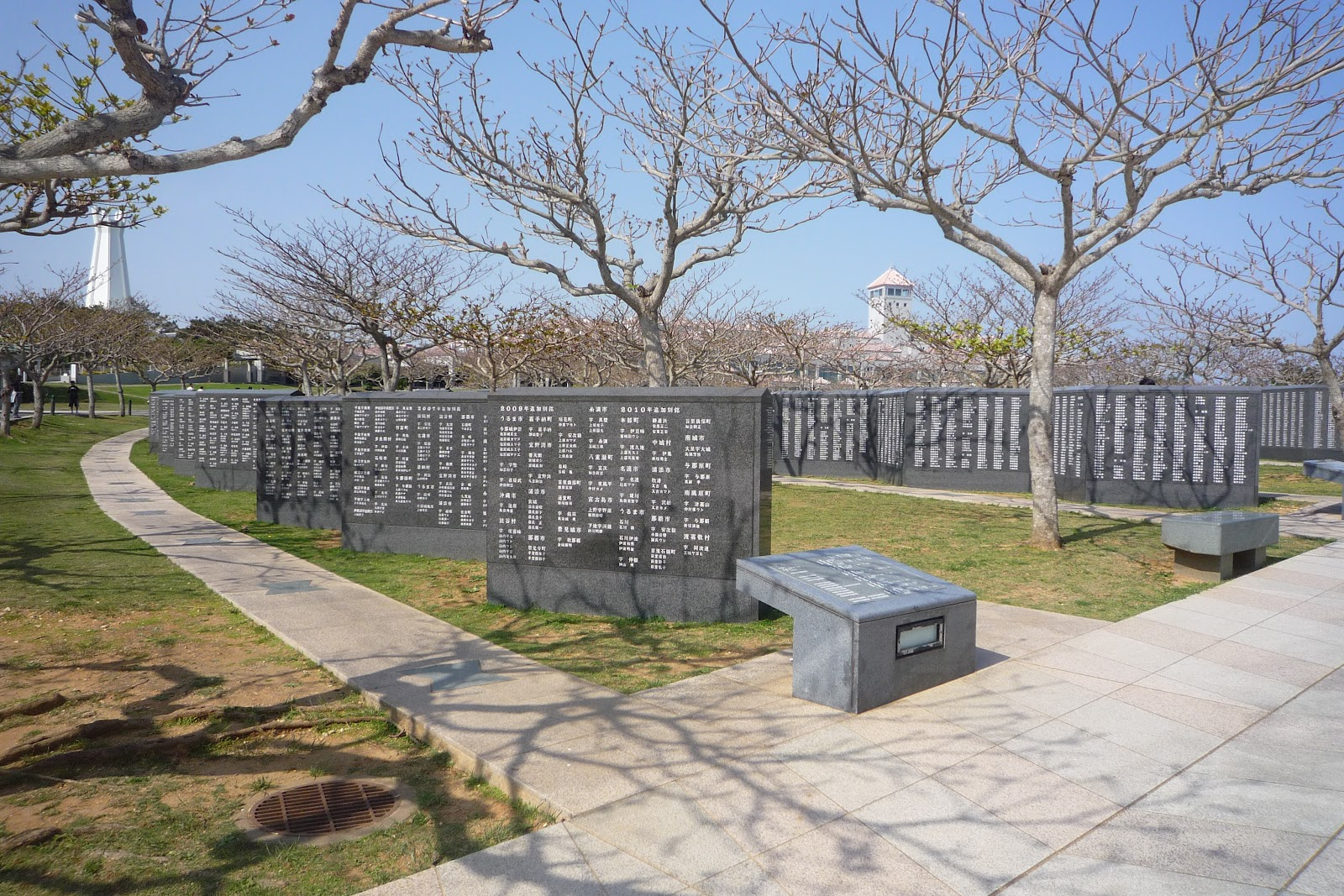 Okinawaology Blog: Okinawas Peace Memorial Park