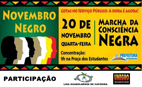 MARCHA DA CONSCIÊNCIA NEGRA 2013