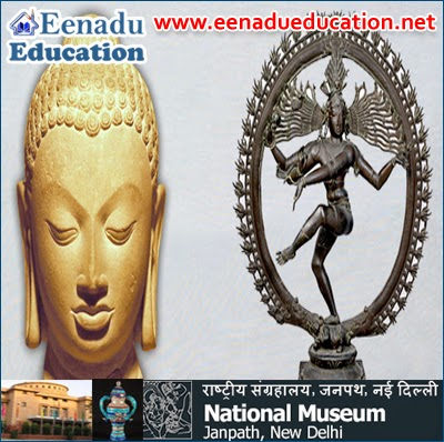 National Museum : Contract Jobs