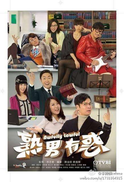 TVB Drama 2013