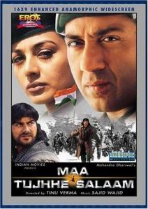 Maa Tujhhe Salaam (2002)
