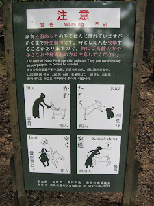 Warning, the deer can bite, kick etc.