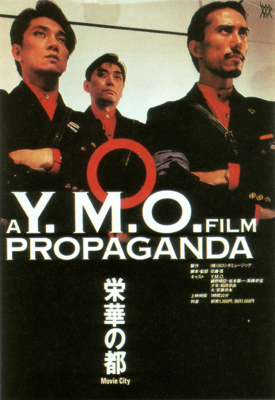 nuncalosabre. Yellow Magic Orchestra - A Y.M.O. Film Propaganda (1984)