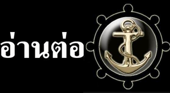 http://pirateonepiece.blogspot.com/2010/03/marina-cp9.html