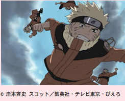 NARUTO A Plea from a Friend