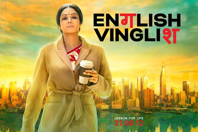 English Vinglish Mp4 Tamil Movie Download English Vinglish