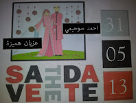 :: Inshaallah ::
