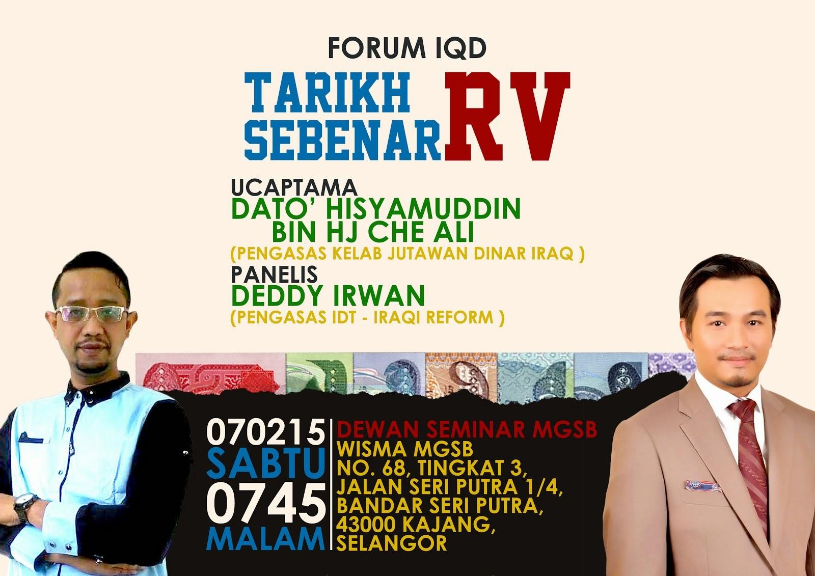 IQD Talk / Sabtu (7.2.2015) / 7.45 Malam